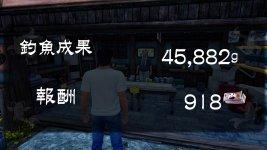 Shenmue III_20210504145403.jpg