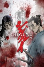 shigurui-death-frenzy-1447.jpg