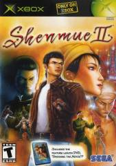 shenmue2_xb_us_front