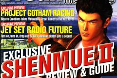 Dreamcast Magazine (UK)
