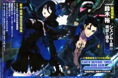 Famitsu - April 2019