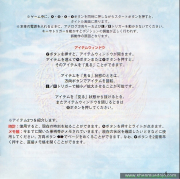 cd_booklet_page5