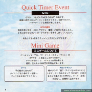 cd_booklet_page6