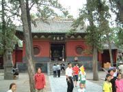 luoyang003