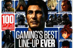 Play Magazine - June 2015