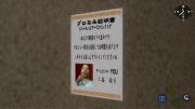 vlcsnap-10002018-09-08-13h43m23s333