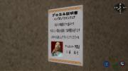 vlcsnap-10002018-09-08-13h43m25s586
