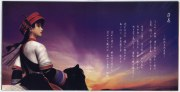 Shenmue-Orchestra-booklet-p