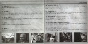 Shenmue-OST-booklet-pages-5