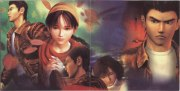 Shenmue-OST-booklet-pages-7
