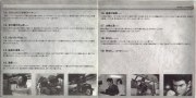 Shenmue-OST-booklet11