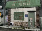 Shenmue_Set2_70