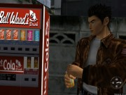 Shenmue__268