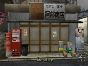 Shenmue__412