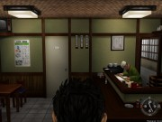 Shenmue__423