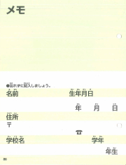 Page-86